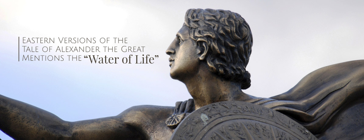 alexander the great a life in legend book review